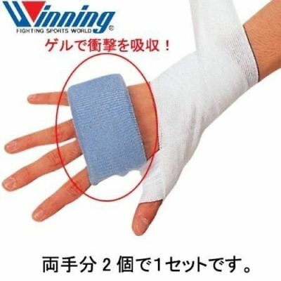 New!! Winning Boxing NG-2 Gel Knuckle Guard from Japan Import!