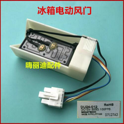 Haier KR0285567 Open door refrigerator electric damper DU24-012 6pin 12v #XX