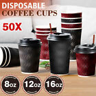 Unbranded Commercial Paper Coffee Cups