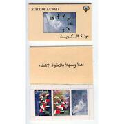 Kuwait (1961-Now)