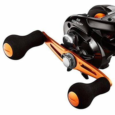 Shimano 17 Barchetta 201HG Baitcasting Reel Left Handle Fishing Electric Reel