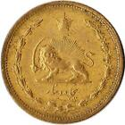 Iran Shah Coin