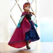 Disney Store Princess Doll