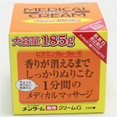 Big size!! OMI MENTURM Medical cream G 185g from Japan