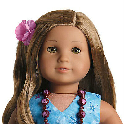American Girl KANANI DOLL and Book NEW IN BOX fast shipping INSURED