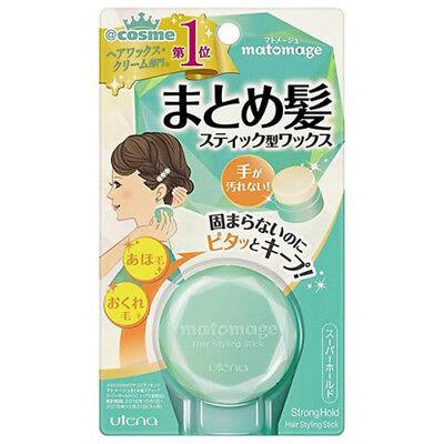 [UTENA] Matomage Hair Styling Wax Stick (Super Hold) Beauty Winner JAPAN NEW