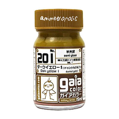 - GAIA COLOR LACQUER 201 Dark Yellow (1) GUNDAM MODEL KIT PAINT 15ml NEW Free Ship