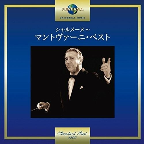 Mantovani & His Orch - Mantovani & His Orchestra [new Cd] Japan - Import