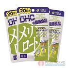 DHC Supplement