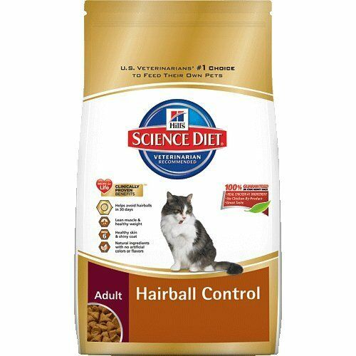 Hill's Science Diet Adult Hairball Control Dry Cat Food, 7-Pound Bag