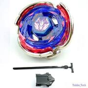 Beyblade Metal Fight Big Bang Pegasis