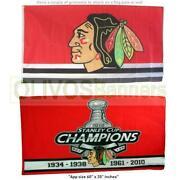 Chicago Blackhawks Banner