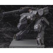 Metal Gear Rex Toy