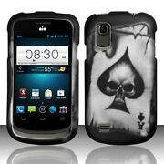 ZTE Avail Phone Cases