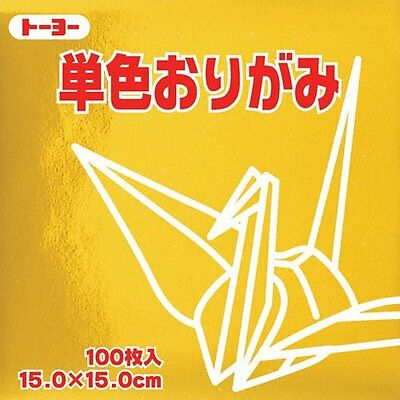 Toyo - Origami Paper Single Color - Gold - 11 8cm / 100 Sheets