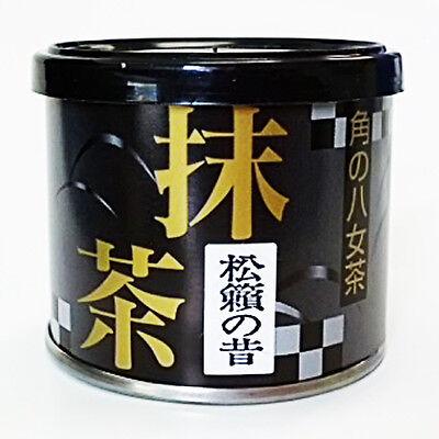 Excellent Japanese tea Tea ceremony 20g high quality Mattcha-Shoro no Mukash