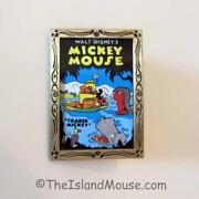 Disney Pin Frame
