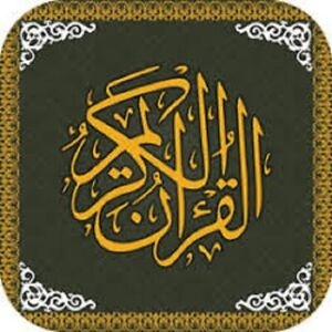 Teacher Quran | Find or Advertise Services in Mississauga