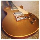 Gibson Les Paul Standard Used