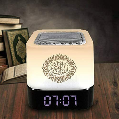 Portable Touch Lamp Quran and Azan speaker, with Smart App Control