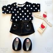 Designer Bear Clothes