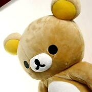 Rilakkuma Plush Big