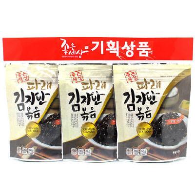 6 Packs x 50g Korean Crushed Roasted Seaweed Seasoned Green Laver SideDish_NU