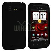 HTC Droid Incredible Case
