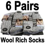 Wool Boot Socks