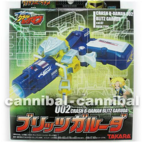 Crash B Daman Toys 105