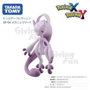Pokemon Monster Collection Figures