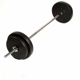 Barbell Weight Lifting Set 17kg 27kg 37kg 6ft Bar! W/ Vinyl Weight Plates: NEW