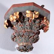 Antique French Sconces