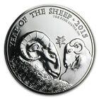UK Lunar Silver Bullion Coins