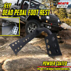Metal Car & Truck Foot Rests