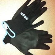 Arco Gloves