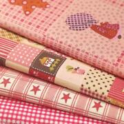 Cotton Fat Quarter Bundles