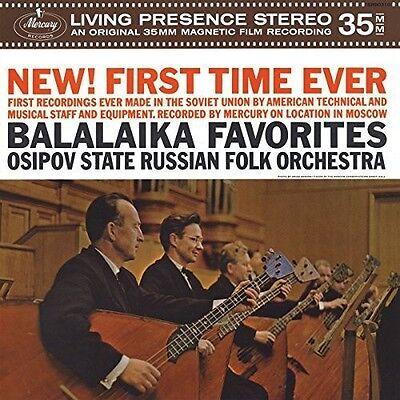 Gnutov / Osipov State Russian Folk Orchestra - Balalaika Favourites [New Vinyl L