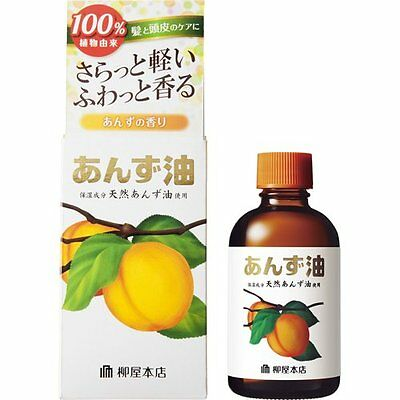 YANAGIYA Anzu Apricot Hair Oil 60ml