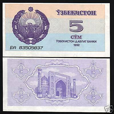 AZERBAIJAN 1 MANAT P14 1993 OCHRE UNC WORLD MONEY CENTRAL ASIA BILL BANK NOTE