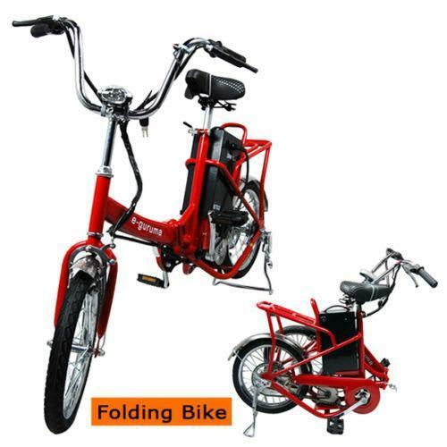 electric folding bike ebay. Black Bedroom Furniture Sets. Home Design Ideas