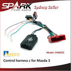 Car Audio & Video Wire Harnesses for Mazda BL
