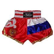 Kickbox Shorts