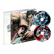 Street Fighter x Tekken Collector