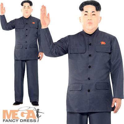 North Korea Dictator Kim Jong Un Funny Overhead Adult Mask