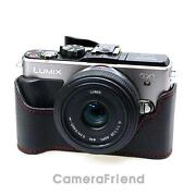 Panasonic Lumix GX1 Leather Case