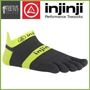 Vibram Five Fingers Socks