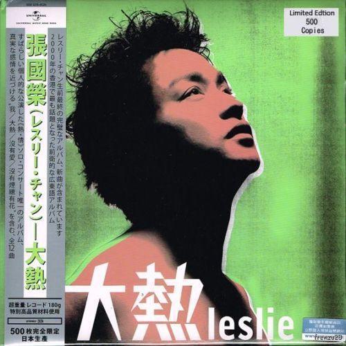 Leslie Cheung Lp Records Ebay