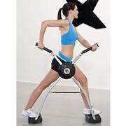 Thigh Exercise Machine