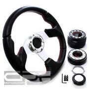 MR2 Steering Wheel